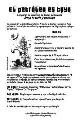 Concurso de diseño de torres petroleras