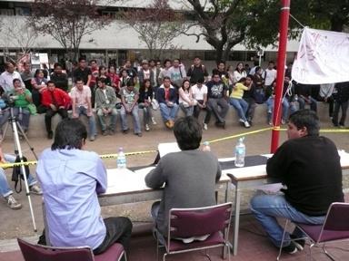 De estudiantes de Ciudad Juárez a estudiantes de todo el país